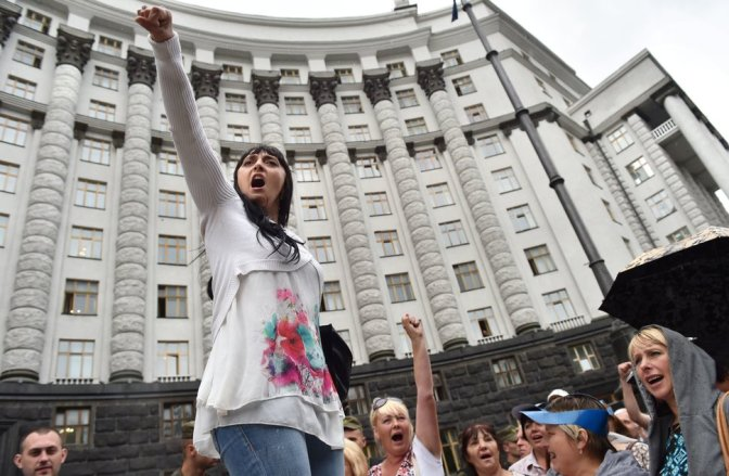 UKRAINE-SOCIAL-TRADE-UNIONS-DEMO